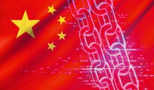 Picture of Thị trường cho các dự án Blockchain của chính quyền địa phương Trung Quốc bùng nổ