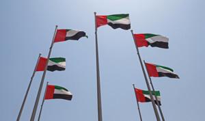 """Ảnh của Ngân hàng trung ương UAE: """"Bitcoin dễ dàng sử dụng cho rửa tiền"""""""