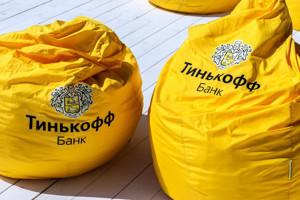 Ảnh của Ngân hàng Tinkoff của Nga chuẩn bị tung ra TinCoin, đồng tiền số của riêng họ