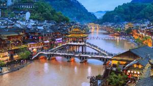Picture of Blockchain được đề cập trong kế hoạch chính sách 5 năm của Trung Quốc