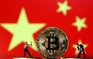 Picture of Cục Năng lượng Vân Nam Trung Quốc: Sẽ hoàn tất việc chấn chỉnh và dọn dẹp các công ty khai thác Bitcoin vào cuối tháng 6