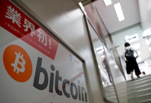 Picture of Bitcoin ATMs Are Ready to Ship to El Salvador