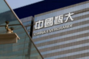 Picture of How China Evergrande's debt woes pose a systemic risk