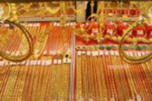 Ảnh của Nhu cầu tiêu dùng vàng tăng ở Việt Nam
