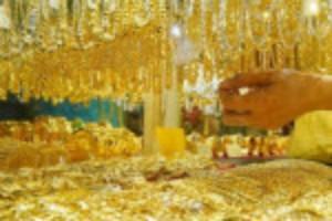 Ảnh của Giá vàng ngày 31.7.2021: Giảm 150.000 đồng trong phiên cuối tuần