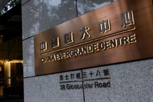 Picture of China's Evergrande should not bet on govt bailout - Global Times editor