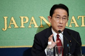 Picture of Japan's PM contender Kishida says won't raise sales tax for a decade