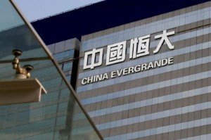Picture of Evergrande begins repaying wealth product investors with property