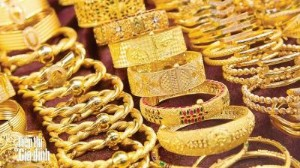 Ảnh của Vàng thế giới giảm 1% khi lợi suất trái phiếu tăng