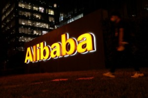 Picture of Crackdown-hit Alibaba to divest 5% stake in Chinese broadcaster