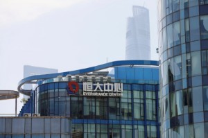 Picture of Timeline: China Evergrande's snowballing debt crisis