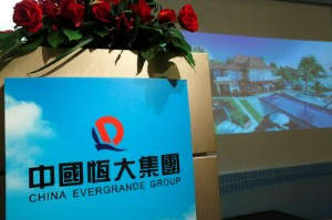 Picture of Evergrande Jumps Even as Its Fate Remains Uncertain
