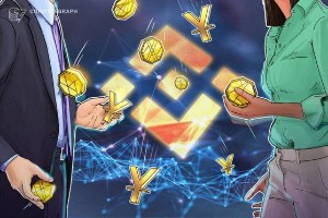 Picture of Binance blocks fiat deposits and spot crypto trading for Singapore users