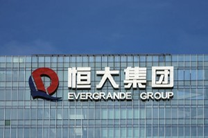 Picture of PBOC promises to protect consumers as Evergrande teeters