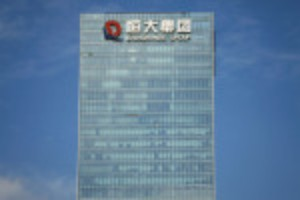 Picture of Evergrande's $1.7 billion Hong Kong headquarters sale flops as buyer withdraws -sources